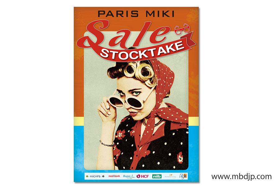 Paris Mikiポスター制作