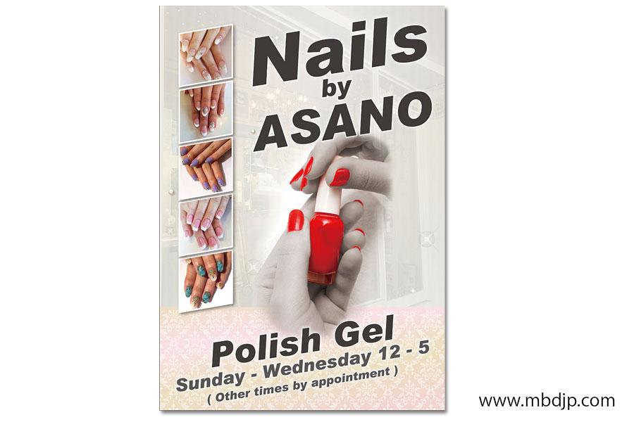 Nail Salonポスター