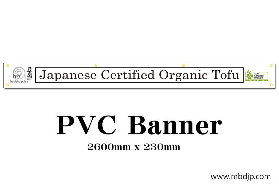 OVCバナー制作