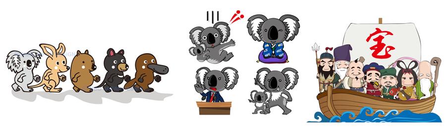 キャラクター制作サンプル